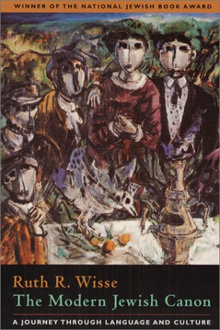 9780226903187: The Modern Jewish Canon: A Journey Through Language and Culture