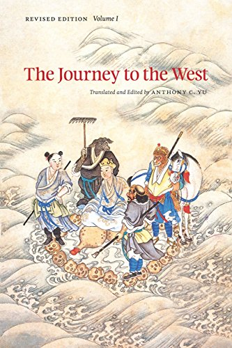 9780226971315: The Journey to the West, Revised Edition, Volume 1