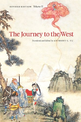 The Journey to the West: Yu, Anthony