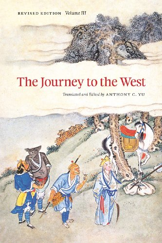 9780226971377: The Journey to the West, Revised Edition, Volume 3