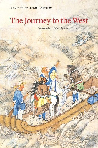 9780226971391: The Journey to the West: 4