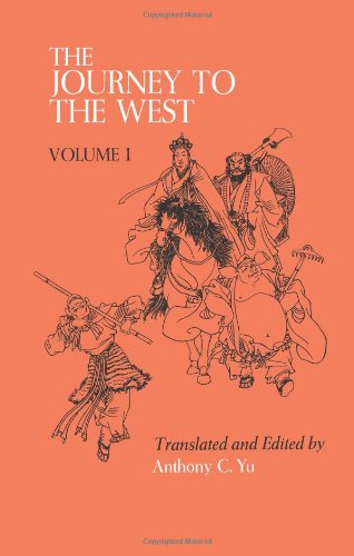 9780226971506: Journey to the West, Volume 1