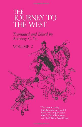 9780226971513: The Journey to the West, Volume 2