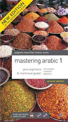 9780230013124: Mastering Arabic. Book and CD Pack