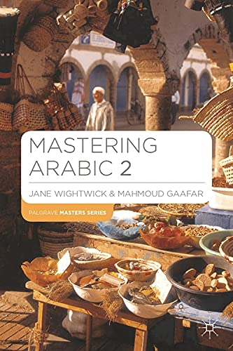 9780230220874: Mastering Arabic 2 (Palgrave Master Series (Languages))