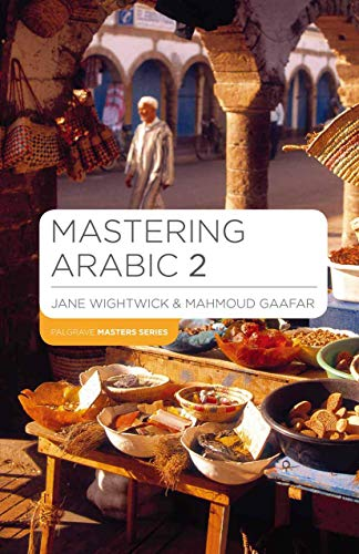 9780230220881: Mastering Arabic 2 (Palgrave Master Series (Languages))