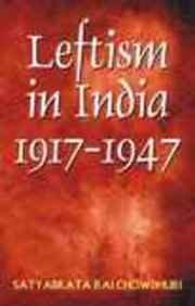 9780230332331: Leftism In India, 1917-1947
