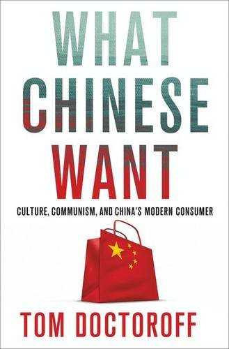 9780230340305: What Chinese Want: Culture, Communism and the Modern Chinese Consumer