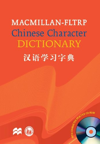 9780230405943: MacMillan-FLTRP Chinese Character Dictionary (English and Chinese Edition)
