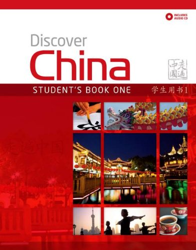 Discover China Student Book One (Discover China