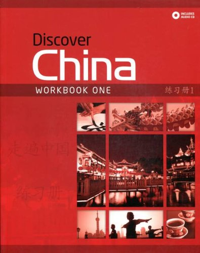 9780230406384: DISCOVER CHINA 1 Wb Pk (Discover China Chinese Language Learning Series)