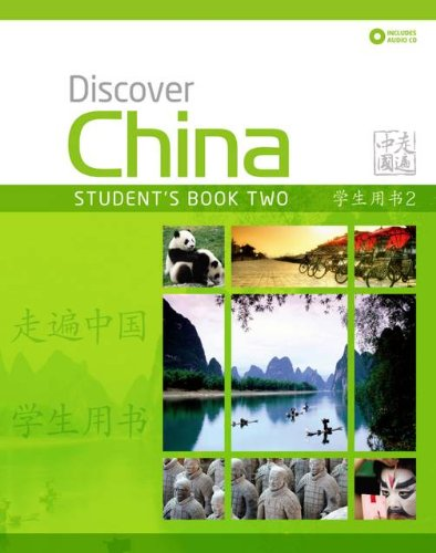 9780230406391: Discover China Student's Books 2 (Discover China Chinese Language Learning Series)
