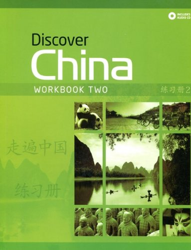 9780230406407: Discover China. Workbook 2. Con e-book. Con espansione online. Per le Scuole superiori (Discover China Chinese Language Learning Series)
