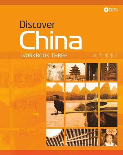 9780230406421: Discover China. Workbook 3. Con e-book. Con espansione online. Per le Scuole superiori (Discover China Chinese Language Learning Series)