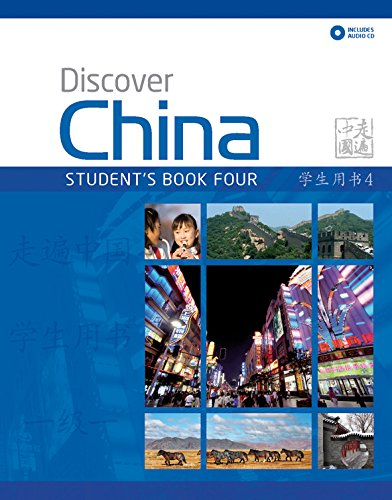 9780230406438: Discover China Student Book Four (Discover China Chinese Language Learning Series)