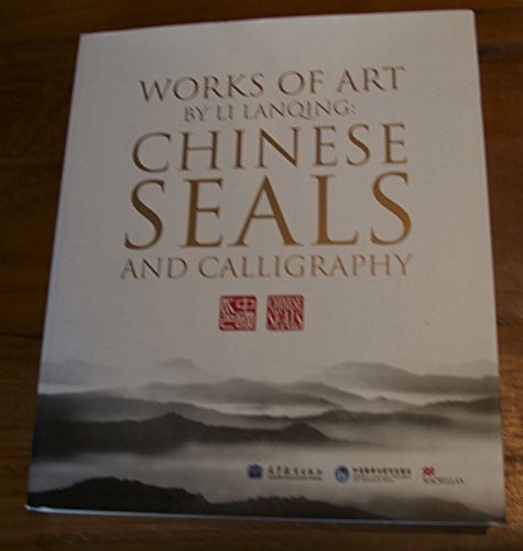 9780230451322: Works of Art. Chinese Seals and Calligraphy