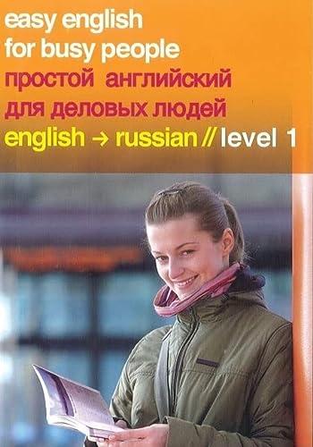 Language Study Books At Abebooks