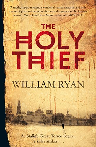 9780230742734: The Holy Thief (signed)