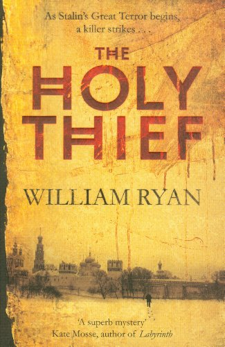 9780230746572: The Holy Thief (The Korolev Series)