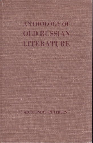 Anthology of Old Russian Literature (English and Russian Edition)