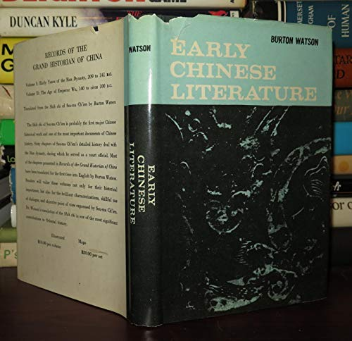 9780231025799: Early Chinese Literature