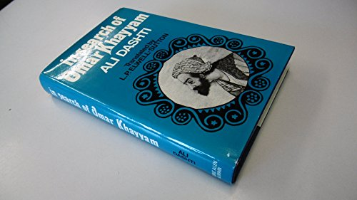 9780231031882: In Search of Omar Khayyam (Persian studies monographs)