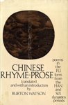 9780231035538: Chinese Rhyme Prose