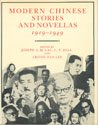 9780231042024: Modern Chinese Stories & Novellas 1911-1949 (Modern Asian Literature) (Chinese and English Edition)