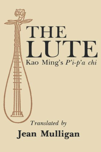 9780231047609: Lute: Kao Ming's P'i-p'a chi (Translations from the Asian Classics (Hardcover))
