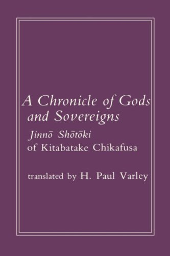 9780231049405: A Chronicle of Gods and Sovereigns (Translations from the Oriental Classics)