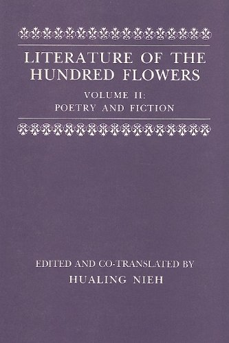 9780231050760: Literature of the Hundred Flowers Vol. 2