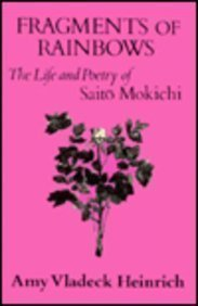 Fragments of Rainbows: The Life and Poetry of Saito Mokichi, 1882-1953: The Life and Poetry of Sa...