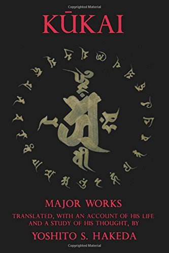 9780231059336: Kukai and His Major Works (Translations from the Asian Classics)