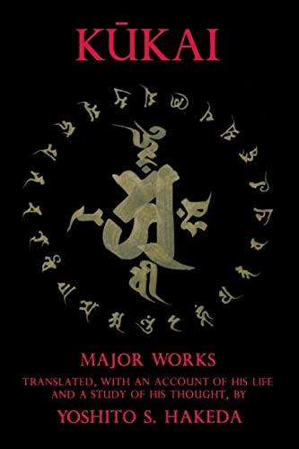 9780231059336: Kukai: Major Works