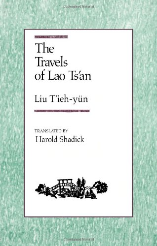 9780231072557: The Travels of Lao Ts'an