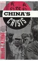 9780231072854: China's Crisis