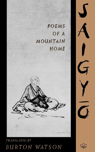 9780231074926: Poems of a Mountain Home