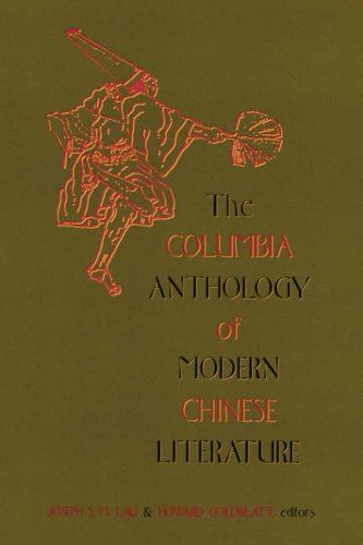 9780231080026: The Columbia Anthology of Modern Chinese Literature