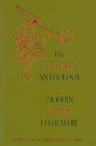 9780231080033: The Columbia Anthology of Modern Chinese Literature