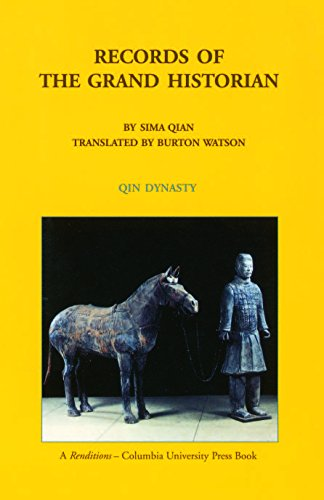 9780231081689: Records of the Grand Historian: Qin Dynasty (Records of Civilization, Sources and Studies, No)