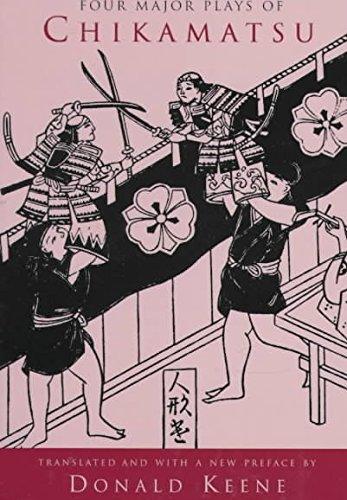 9780231085533: Four Major Plays of Chikamatsu