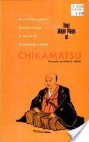 9780231085533: Four Major Plays of Chikamatsu