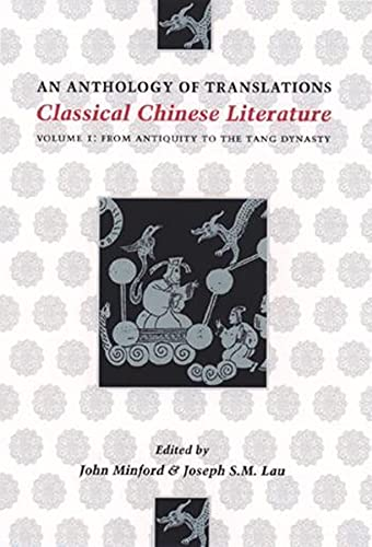 9780231096775: Classical Chinese Literature: An Anthology of Translations: From Antiquity to the Tang Dynasty v. 1