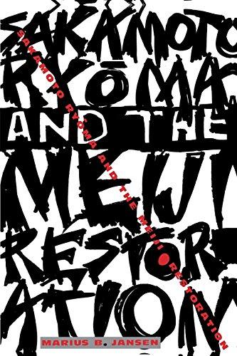 9780231101738: Sakamoro Ryoma and the Meiji Restoration