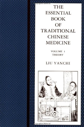 9780231103572: The Essential Book of Traditional Chinese Medicine: Theory v. 1