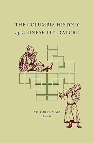 9780231109840: The Columbia History of Chinese Literature