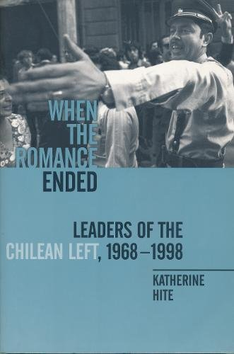 When the Romance Ended: Katherine Hite