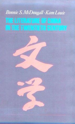 9780231110846: The Literature of China in the Twentieth Century