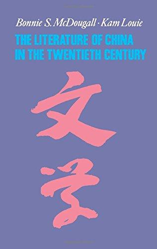 9780231110853: The Literature of China in the Twentieth Century