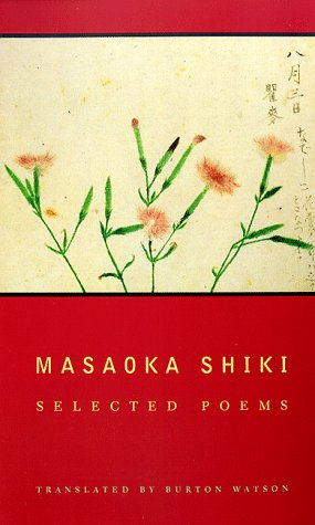 9780231110914: Masaoka Shiki
